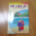 090413_guidebook_2