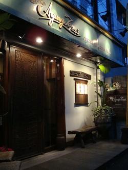 090419_ayun_terrace