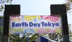 090419_earthday