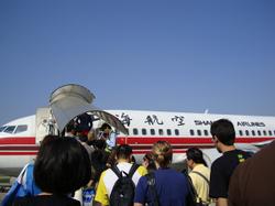 090506_plane