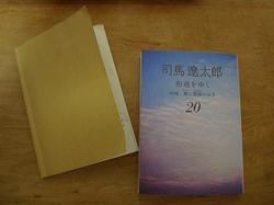 090524_yunnan