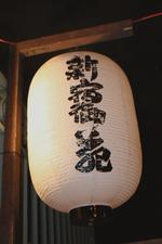 091011_gyoen_2