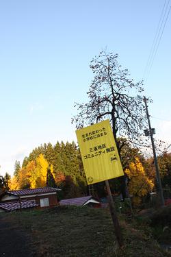 091115_echigo4