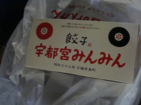 100504_mashiko16
