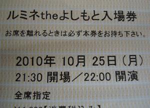 101025_yabaku_2