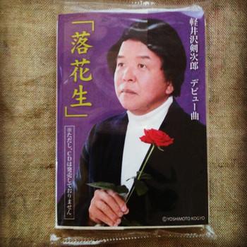 20121028_shoji_2